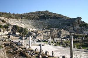 Eph theater